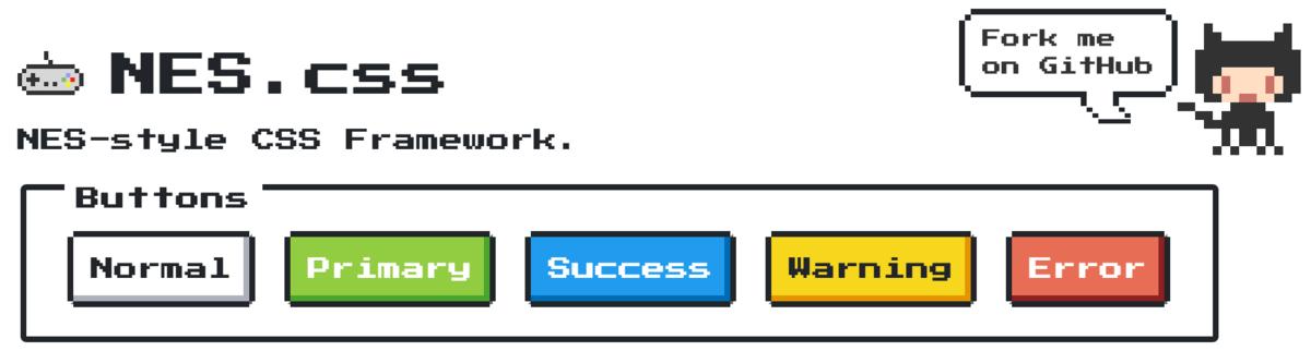 An NES-style (8-bit) CSS framework